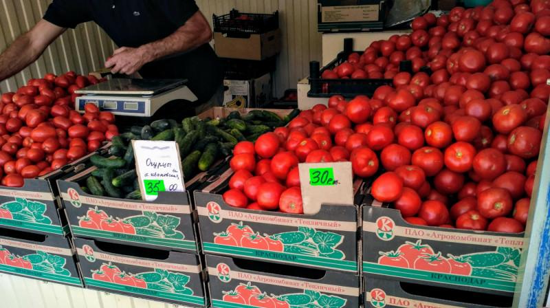 помидоры огурцы цена на рынке краснодар 2018