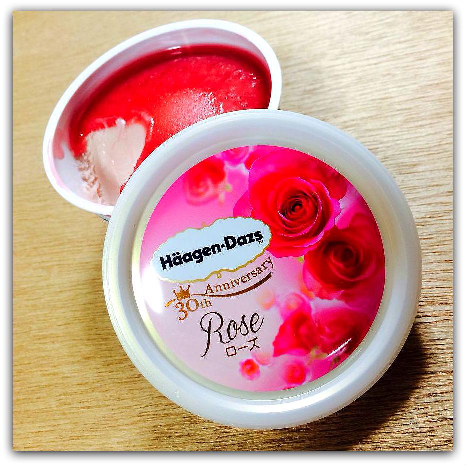 Мороженное из роз