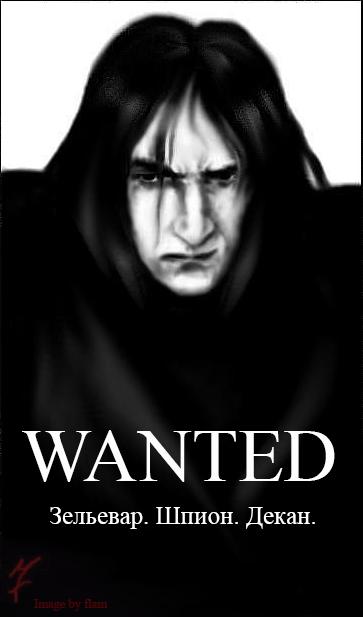 angry_Snape