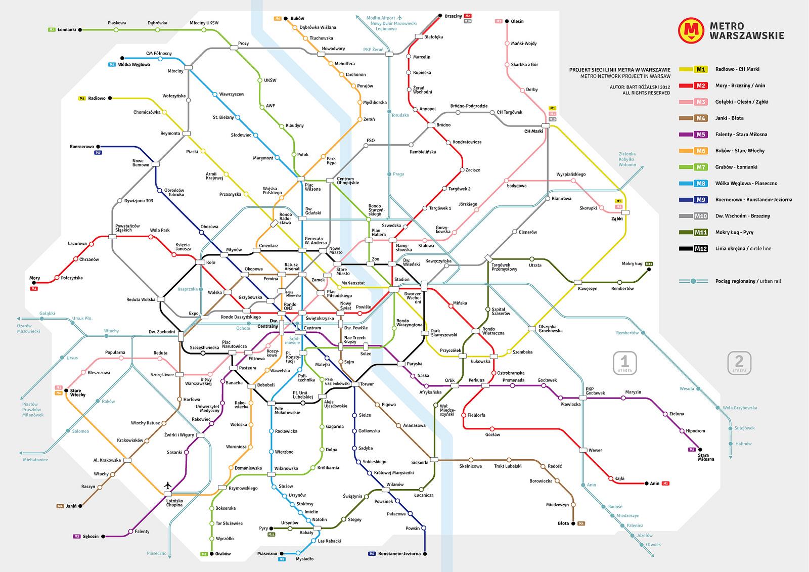 Военачальник шлюхи метро варшавская