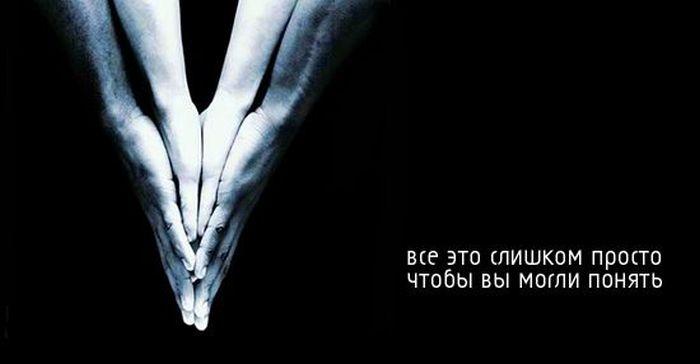 1341430650_podborka_67_1