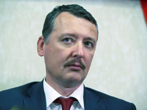 «Откровения» предателя Стрелкова все больше работают на пользу Украине