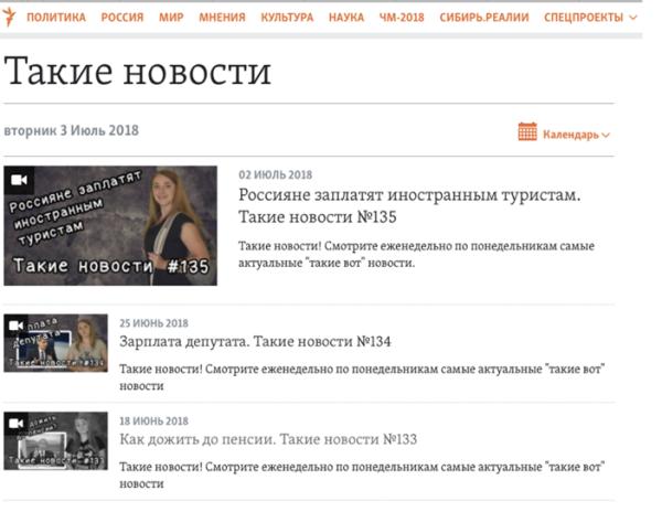 Навальный трудоустроил пропагандистов, финансируемых за счет США
