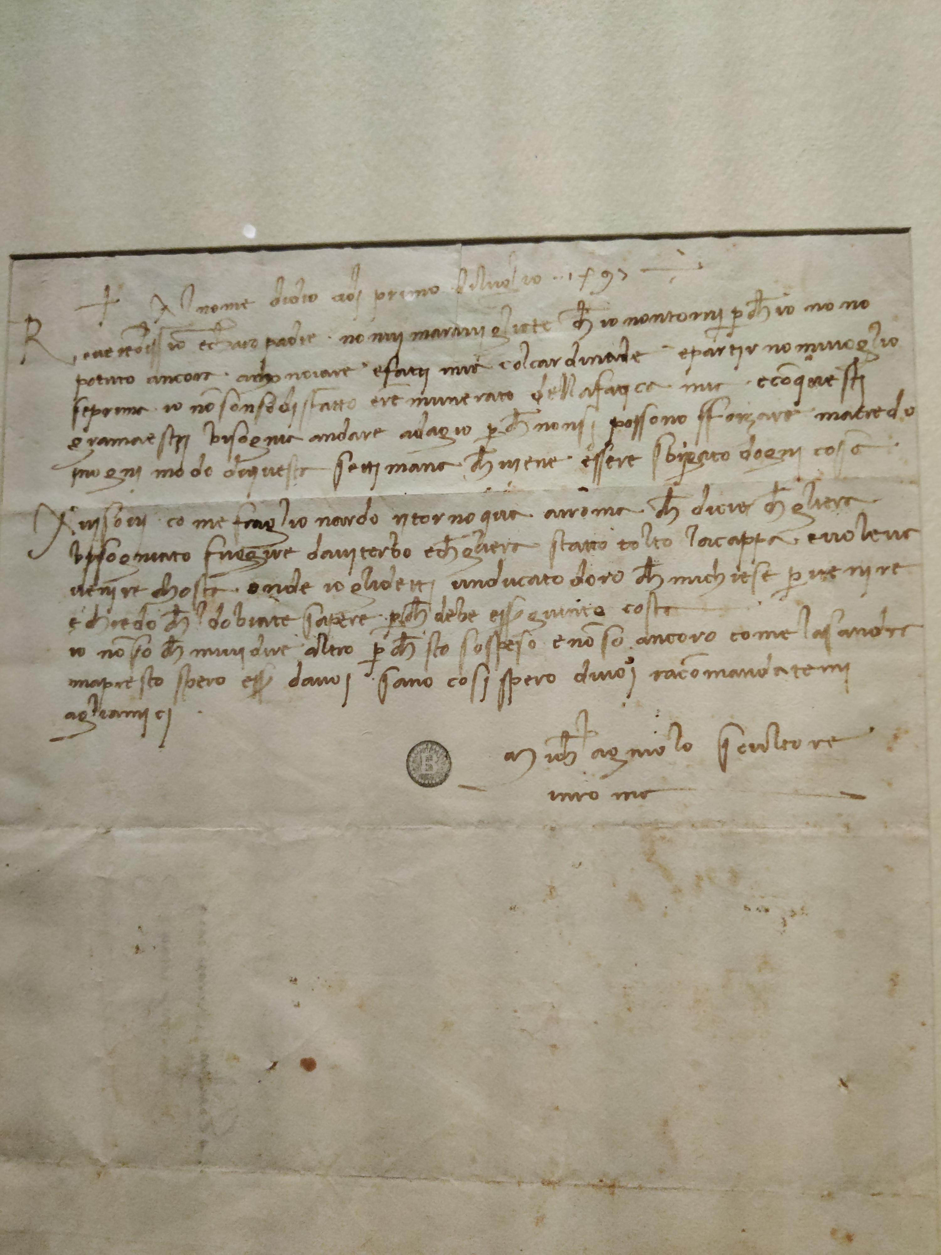 Вот ещё рукой Микеланджело  написанное письмо отцу