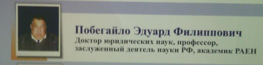 IMG_20140531_181135
