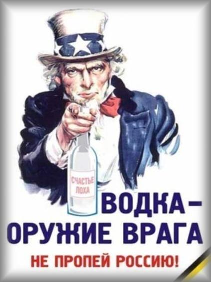 события на украине референдум