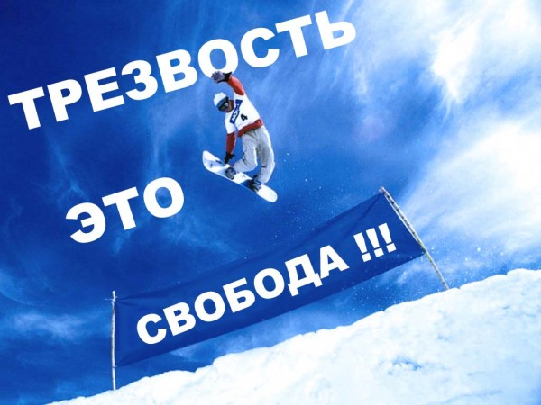 обсуждения референдум украина
