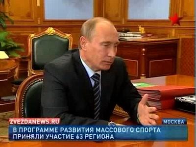 ввп новости спорт россия