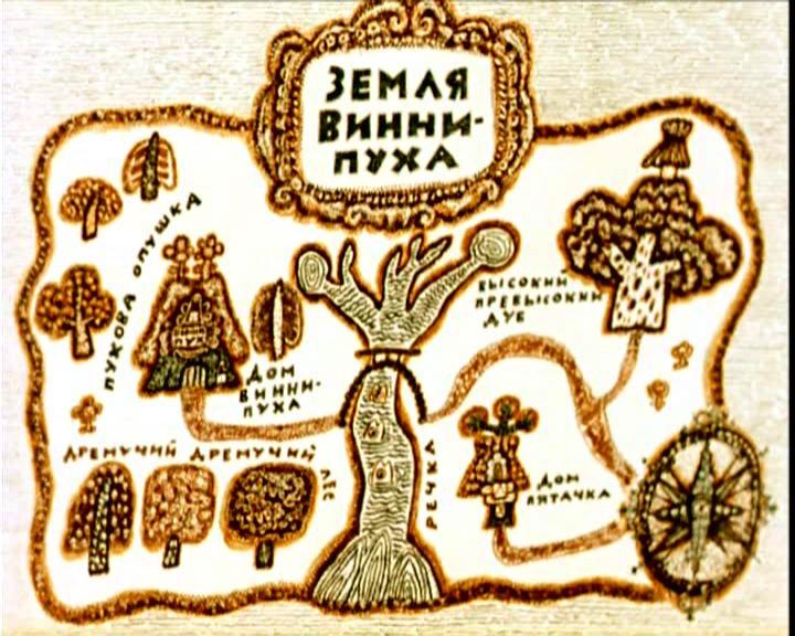 земля Винни-Пуха