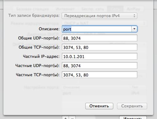 Снимок экрана 2013-04-14 в 3.31.00