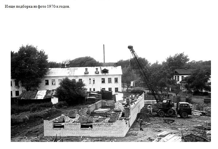 Строительство подсобных помещений института. 1970-е годы.