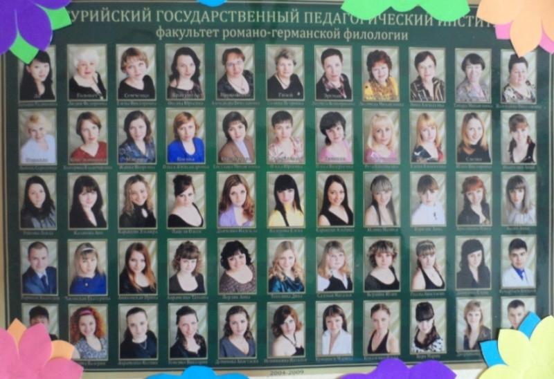 Выпуск 2009 года.