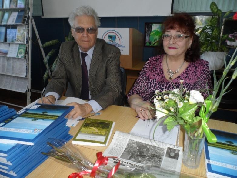 Валерий Тарасов и Альбина Новикова.