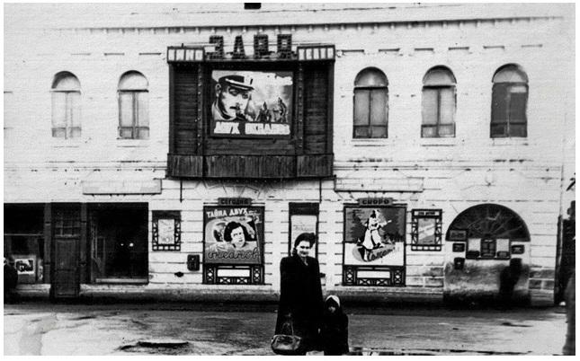 """Кинотеатр """"Заря"""". 1950-е годы."""