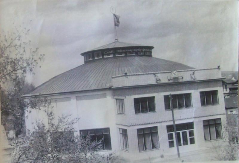 Уссурийский цирк после открытия, 1971 год, фото предоставлено В. Худяковым.