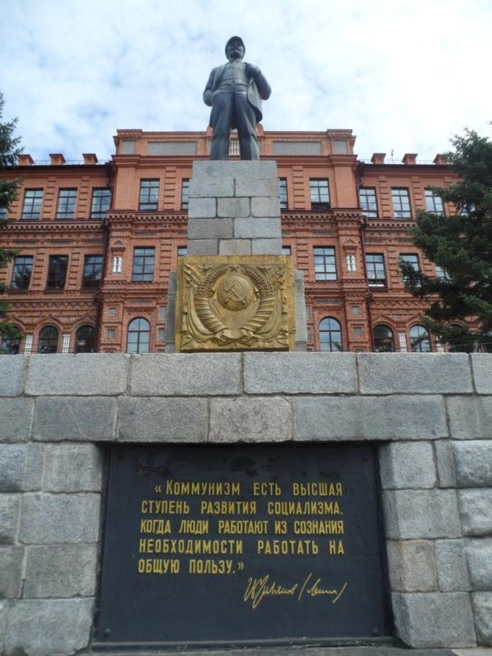 Хабаровск, площадь имени Ленина.