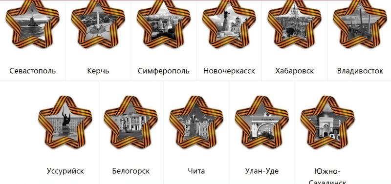 Фото с сайта - http://parad2019.mil.ru/