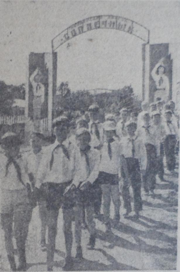 """Пионерский лагерь """"Солнечный"""", 1977 год."""