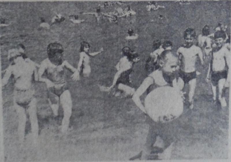 """""""Солнечный"""", 1977 год."""