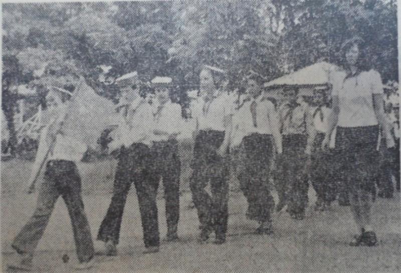 1979 год.