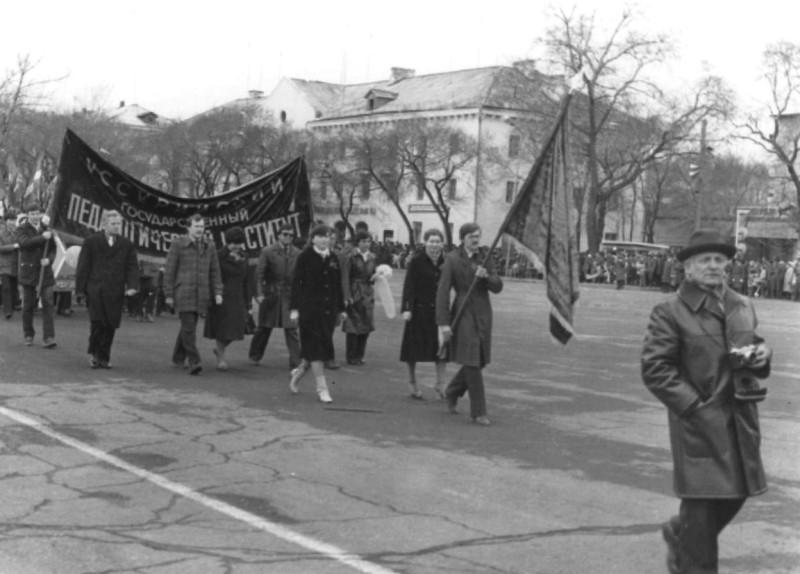 УГПИ на демонстрации.