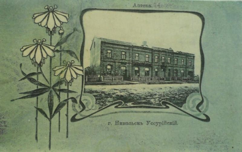 Это же здание. Фото из коллекции Анатолия Щиголя.