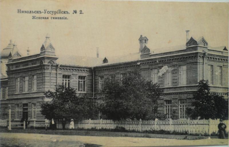 Почтовая карточка 1915 года.