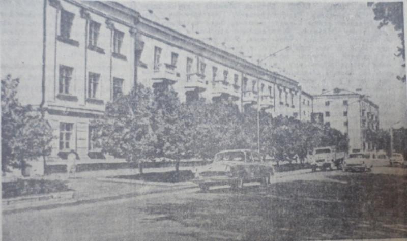 "Фото из газеты ""Коммунар"", 1969 год."