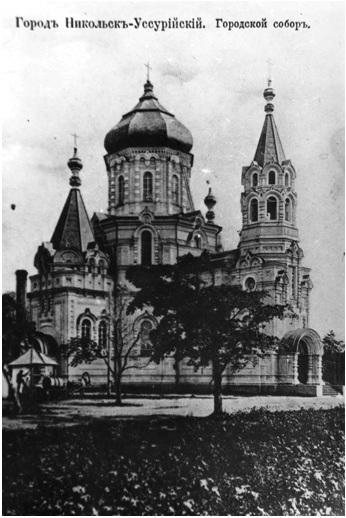 Вид на городской собор с улицы Занадворовской.
