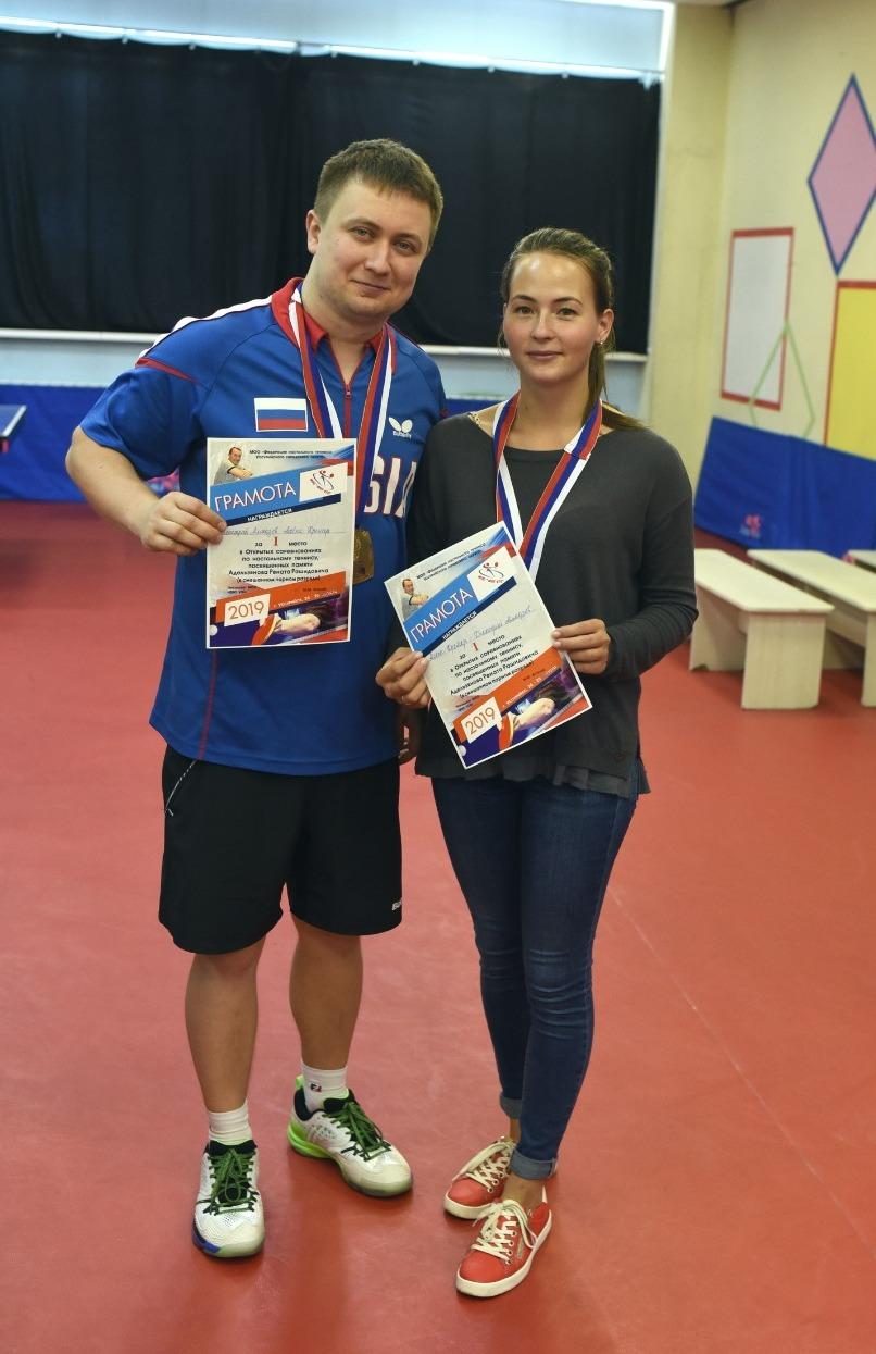 Дмитрий Алмазов и Алена Кремер. Фото - Олег Божко.