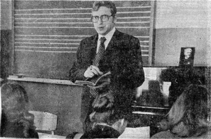 Ректор института, доцент Г.Н. Герасимов.