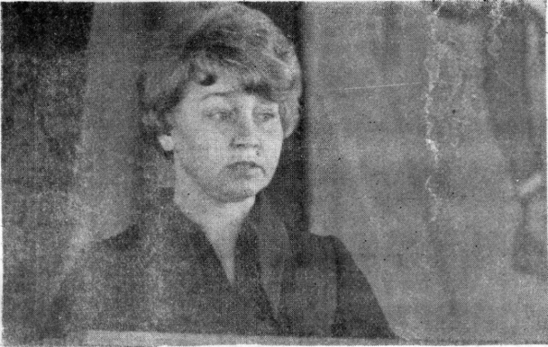 В.Т. Литвинцева, доцент, заведующая кафедрой.