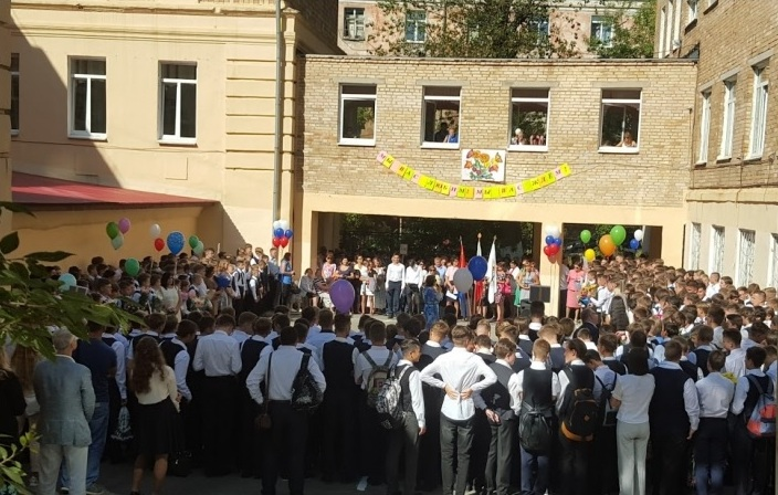 Здесь и далее фото с сайта tl.pupils.ru