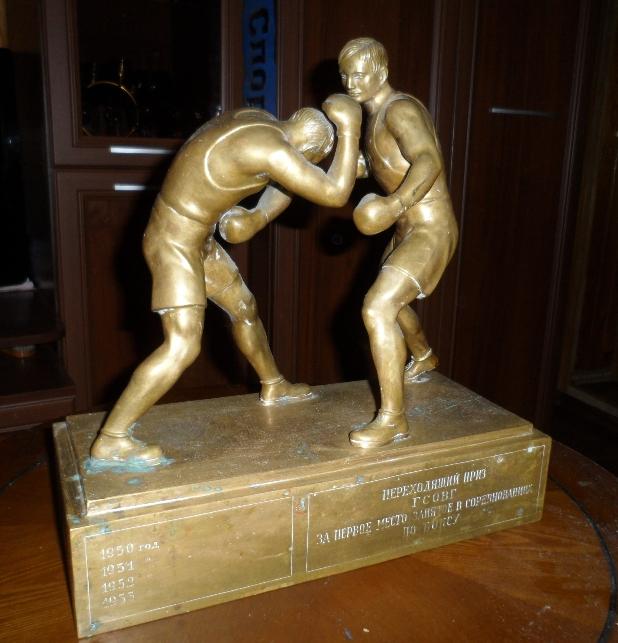 Специальный приз, которого Виктор Сумароков был удостоен в Восточной Германии.