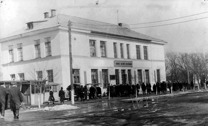 Улица Тимирязева, комбинат бытового обслуживания, 1962 год, фото предоставлено Александром Колядой.
