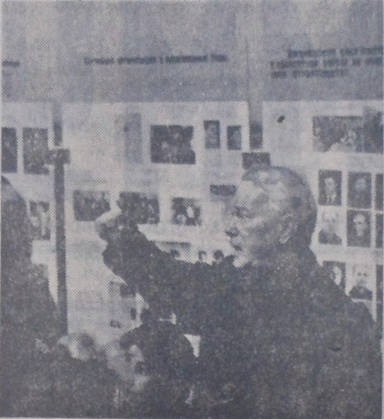 "Александр Зеленский на открытии музея в 1980 году, фото газеты ""Коммунар."
