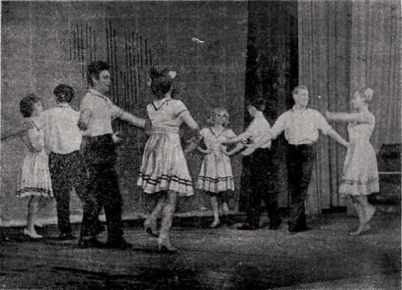 Танцевальный коллектив.