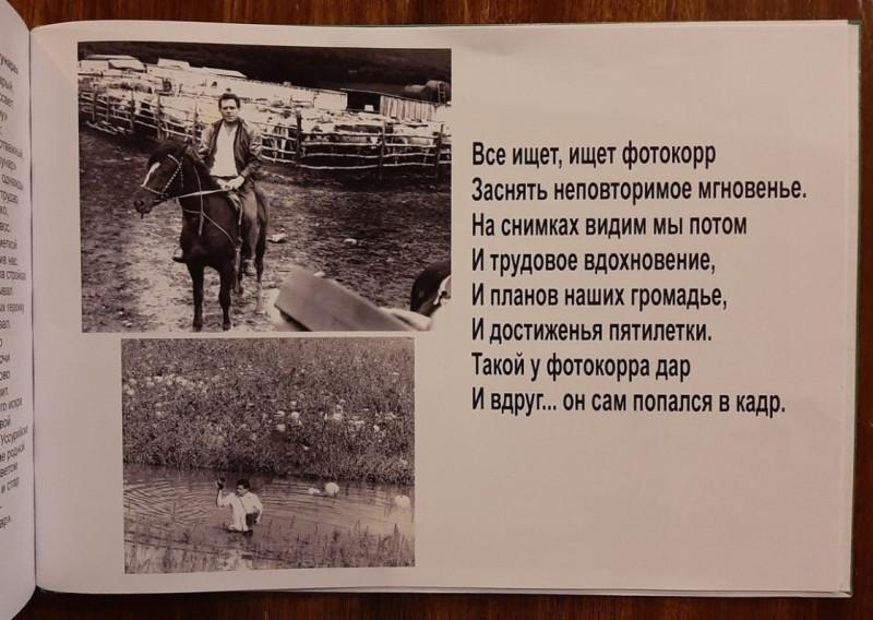 Анатолий Шевченко на фотографиях.