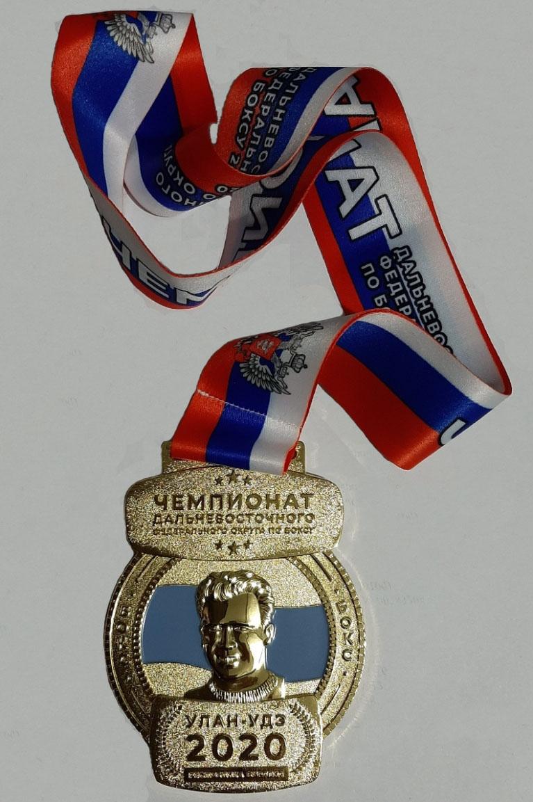 Медаль соревнований.