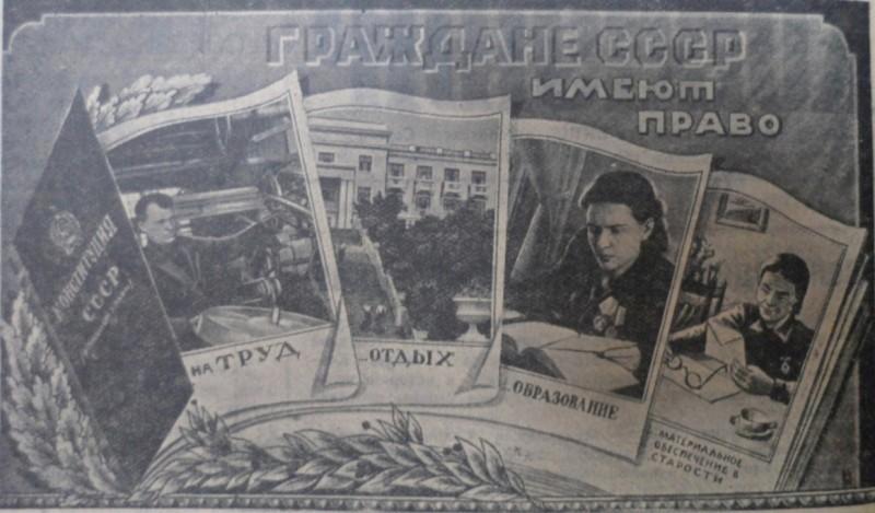 """Фотомонтаж Н. Миняева (газета """"Коммунар"""")."""
