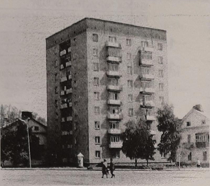 Первое 9-этажное здание Уссурийска.