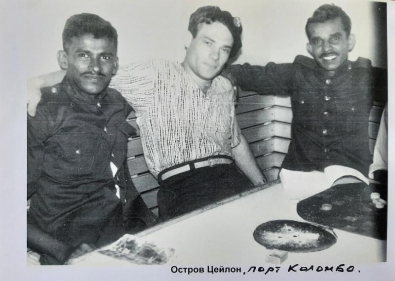 Анатолий Шевченко на Цейлоне.