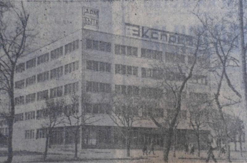 """Фото А Шевченко, газета """"Коммунар"""", 1978 год."""