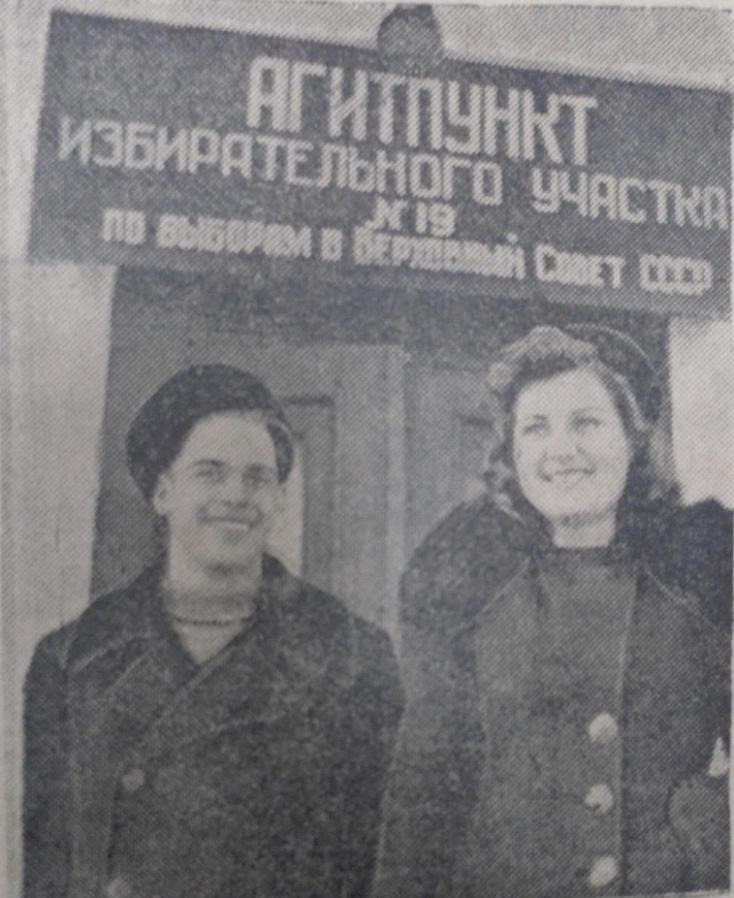 Комсомольцы Марат Терехов, учащийся 10-го класса 14-й средней школы г. Ворошилова (сейчас — Уссурийск), и работница Ушосдора Ада Мурая возвращаются из агитпункта.