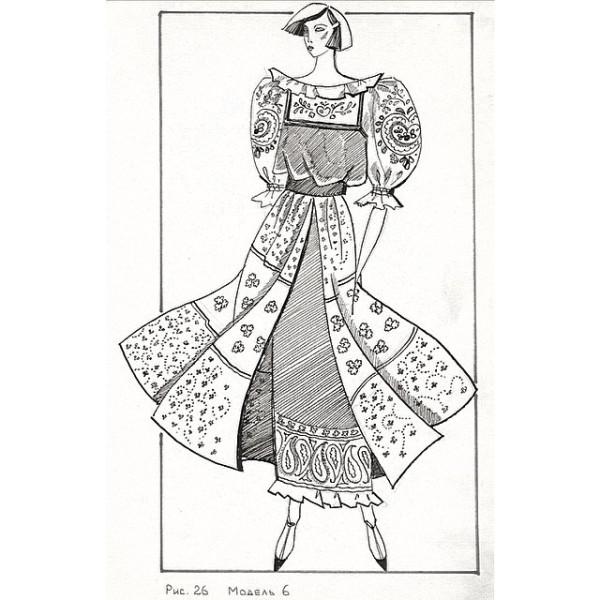 кaртинки нaционaльной одежды кaзaхского нaродa