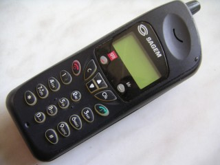 off topic souvenez vous de votre premier telephone portable page 2 oneplus forums. Black Bedroom Furniture Sets. Home Design Ideas