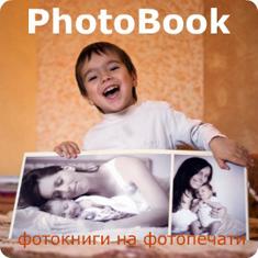 photobook_but