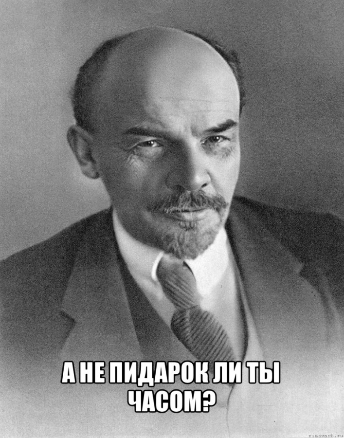 comics_hitryj-lenin_big_1324069447