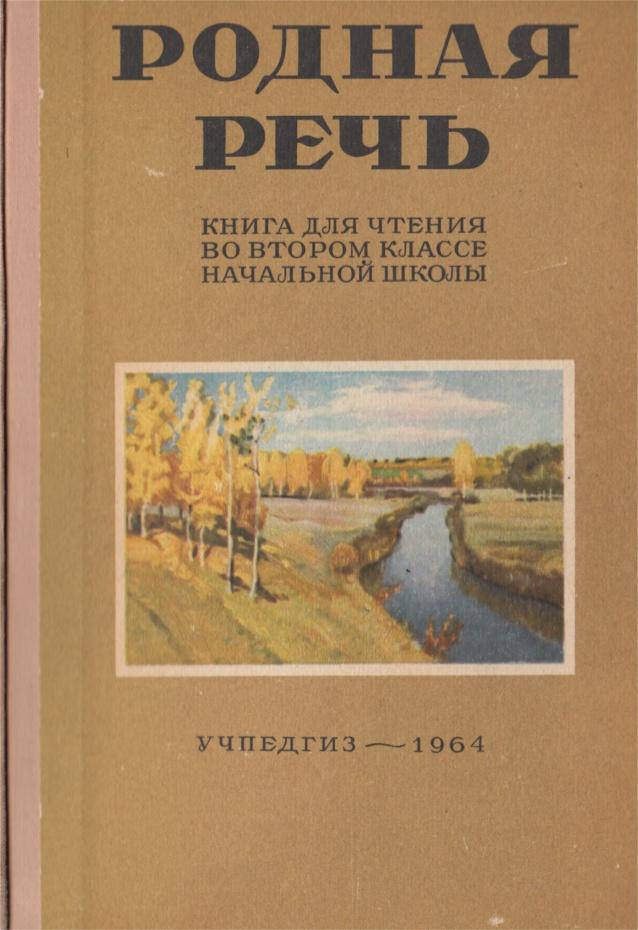 1964-1-638