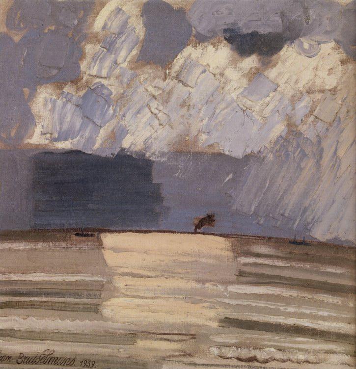 Noordzee, 1939